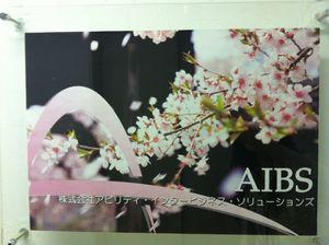 entrance_April.jpg