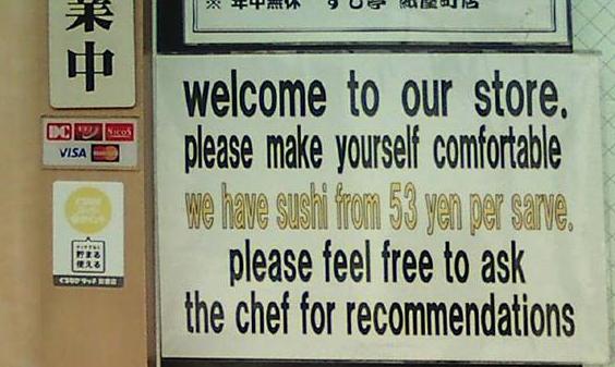 英語メニュー お寿司