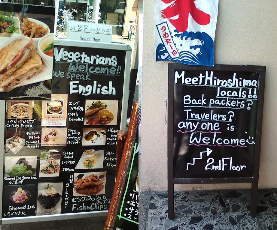 英語メニュー 洋食