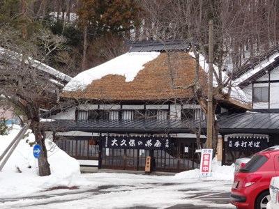 戸隠神社 大久保の蕎麦