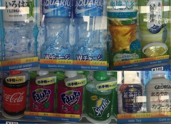 vendingmachine02.jpg
