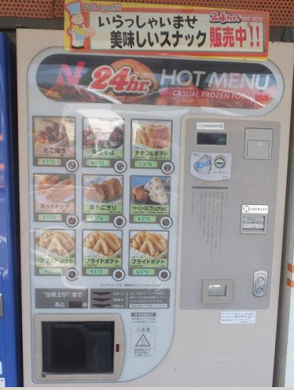 調理機能付き自動販売機